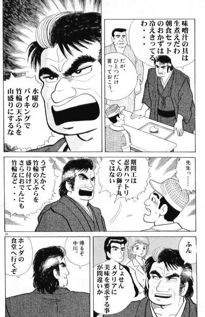 ryousyoku.jpg